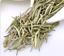 junshan yinzhen yellow tea,Bag,Bulk,Vacuum Pack Packaging tea