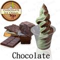 الشوكولاته تخدم soft مزيج الثلج المسحوق كريم
