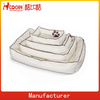 PU luxury pet bed