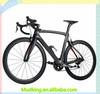 2015 F8 Complete Carbon Bike Carbon Road Bike Complete Carbon Bike For Sale