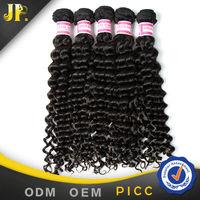 Free Shipping 16 inch 3 pcs a Lot JP Hair High Quality Brazilian Deep Curl Hair Weaving