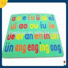EVA alphabet letters education fridge magnet set