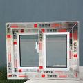 madera effectpvc perfil para ventana corredera
