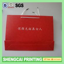 Paper bag manufactures packaging Guangzhou