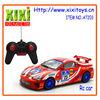 4 Channel 1:18 high speed rc car plastic toy rc car nitro