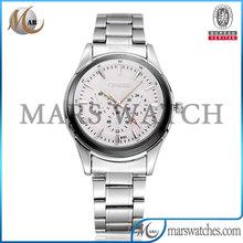 2014 latest romantic watch for women and men, hub lot watch winners watch
