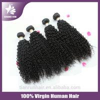 7A machine to curly hair mongolian kinky curly hair