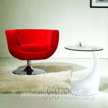 U shape living room chair/fiberglass lounge chair Placentero Lounge Chair ball chair/Ikea leisure chair