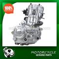 cbd250 250cc su soğutmalı Loncin atv motor yerleşik geri vites