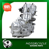 CBD250 250cc water cooled loncin atv engine with built in reverse gear