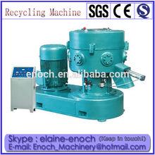 Small recycling machine of Plastic Film Granulator Machine (EN-150L/300L)