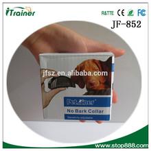 barking dog alarm anti bark collar JF-852 pet safe agility
