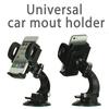 hot selling universal car nount holder, adjustable holder for 3.5inch-6.3inch universal mobile holder