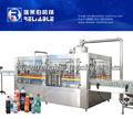 تعبئة المشروبات الغازية الصانع/ مصنع تعبئة المياه الغازية