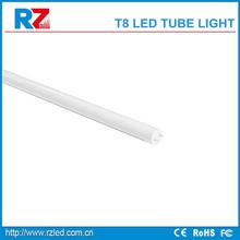 shen zhen ming ying 18w 1200mm led tube light CE RoHS Bivolt AC100-240V led tube
