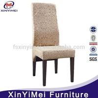 modern imitated wood dining chair