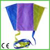 sled pocket kite factory