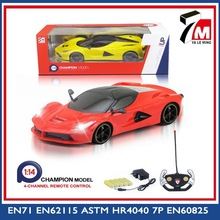 B/O rechargeable 1:14 scale 4ch 27 mhz with transparent windows scale model toy car