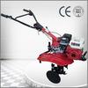 GEGO Multi-function 200CC Mini Rotary Honda Tiller