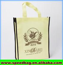 nonwoven promotion bag advertising bag Environmental protection resuable shopping bag