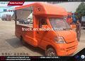 1.5 Ton Mini Food Vans Mobile Food Truck