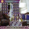 estofos de malha de luxo cortina de tecido de veludo