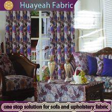 Upholstery knitted luxury curtain fabric velvet