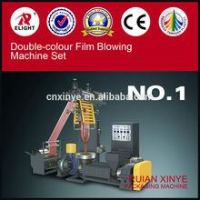 Two colour flm blowing machine, double color blown film extrusion machine