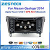 ZESTECH 2014 best price car dvd for Nissan Qashqai car dvd player with GPS, buletooth, ipod, RDS,3G +factory
