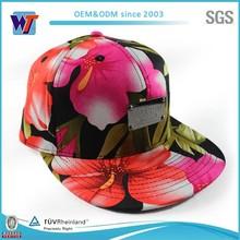 fashion mens stylish flat bill floral print snapback cap
