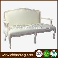 Classical Antique Fabric sofa set