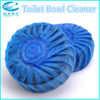 toilet blocks in bulk toilet blocks for cleaning the toilet bowl, solid, advanced formula,top quality