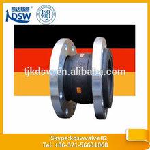 JGD-WD German Standard Flexible Rubber Joint
