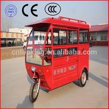 164 hot sale closed 3 wheel electric rickshaw bikes 0086 13462136850