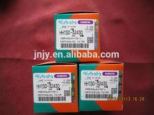 kubota engine parts, kubota piston, kubota liner kits, D682, D722, D782, D902, V3800, V3300, V3600, V2203, V2403, V2003, V1305