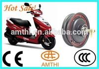 high efficiency dc brushless electric motorcycle, 1200W Electric Motorcycle, dc brushless electric motorcycle motor, AMTHI