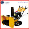 13HP Loncin Snow Thrower With 1M Working Width Track