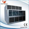 aluminum vent ventilation air recovery hrv