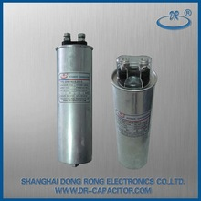 Power Factor Correction high quality high safe cylindrical self healing low voltage capacitors
