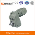 Germany SEW type geared motor F series parallel shaft helical bevel and cylindrical reducer