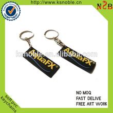 3D Rubber Keychain Custom PVC Keyring