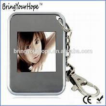 """1.5"""" Digital Keychain, 1.5 inch digital photo keychain (XH-DPF-015L)"""