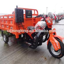 China 2014 cargo motorcycle cargo trike