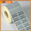Electronic Shelf Label,Electronic Product Label,Label Paper