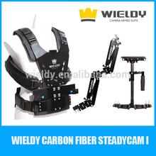 Wieldy dslr video camera steadicam HD2600 made in China