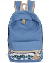 2015 pu camping custom cheap korean style high school Backpack