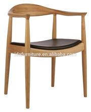 cub chair ,cafe chair kendy