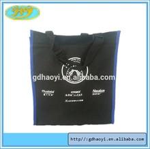 China fashionable foldable resusable plastic shopping bag