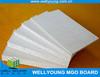 magnesium oxide board/Magnesium Boards/magnum board