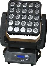 Fastest speed 25*12 moving head 5x5 led matrix lighting matrix
